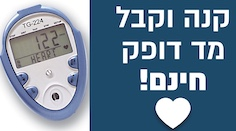 מולטי טריינר דגם G4 מבית LifeFitness