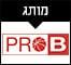 Bascet Pro